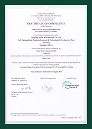 GRS纺织服装全球回收标准